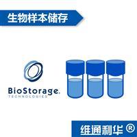 BioStorage<sup>®</sup>